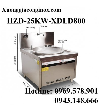 Bếp từ công nghiệp lõm lớn có vòi rửa 8-12-15-20-25KW HZD-25KW-XDLD800